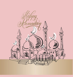 ramadan modern greeting card design vector image vector image