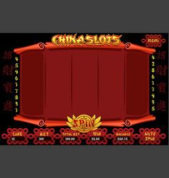 China complete casino slot machine game vector