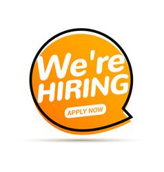 Job vacancy we are hiring now hr team recruit vector