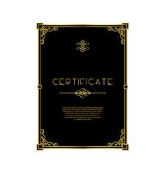 golden frame certificate template vector image