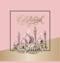 ramadan modern greeting card vector image