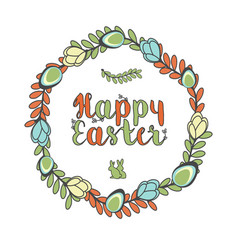 easter cute card vector image vector image