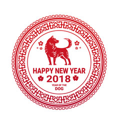 happy new year 2018 chinese paper cut red dog on vector image