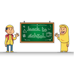 cartoon character moslem student give back to vector image
