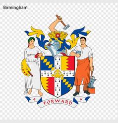 Emblem of birmingham vector