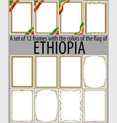 Flag v12 ethiopia vector