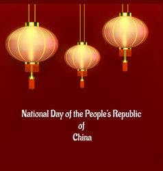 national day of china concept banner realistic vector image