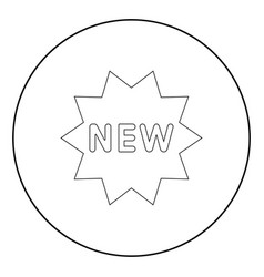 New symbol the black color icon in circle or round vector