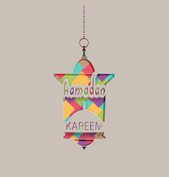 ramadan kareem inscription greeting card a vector image