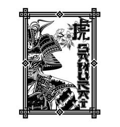 Samurai tiger sakura 0003 vector