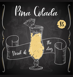 alcoholc cocktail pina colada party summer poster vector image