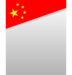 Chinese flag corner frame background vector