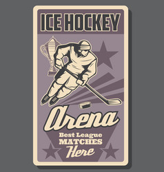 Ice hockey player and sport trophy vector