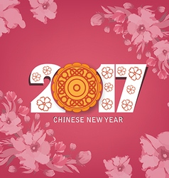 Oriental Happy Chinese New Year 2017 with cake and vector