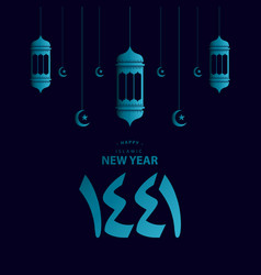 Happy islamic new year 1441 logo template design vector