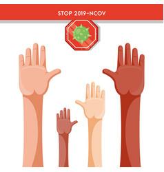 Human hands fighting together against coronavirus vector
