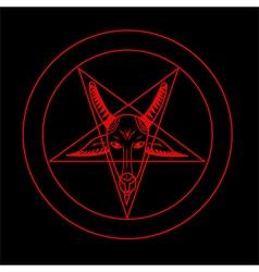Pentagram Symbol vector