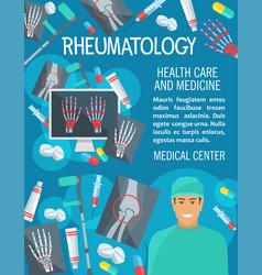 Poster rheumatology medicine items vector