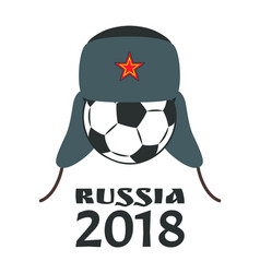 russia poster with headline vector image