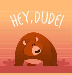 bear- modern phrase flat vector image