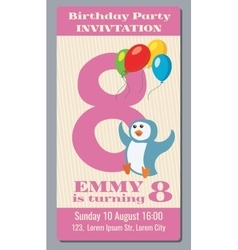 Birthday party invitation pass ticket with vector image