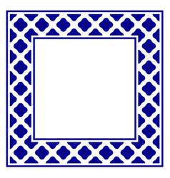 ceramic frame vector image