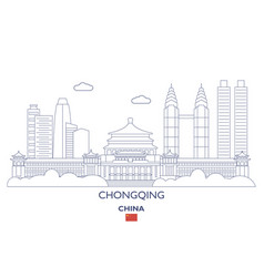 Chongqing city skyline vector
