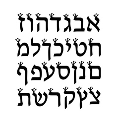 Hebrew Alphabet Font with crowns Vintage vector