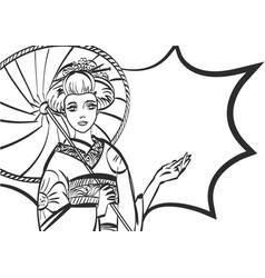 geisha japanese woman pop art stylewow eps 10 vector image vector image