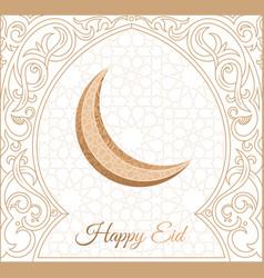 happy eid mubarak greeting design happy holiday vector image