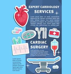 Poster heart cardiology medicine items vector