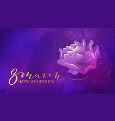 8 march background design with flower and woman vector image
