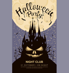 Banner for halloween party with old gothic castle vector