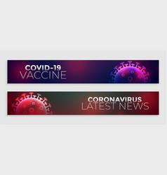Covid19-19 coronavirus latest vaccine news banner vector
