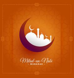 Islamic eid milad un nabi barawafat festival vector