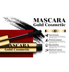 luxury mascara gold eyelash applicator brush vector image