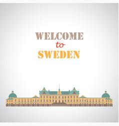 drottningholm palace stockholm sweden vector image
