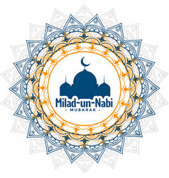 Milad un nabi islamic festival greeting background vector