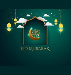 Eid mubarak template islamic ornate greeting vector
