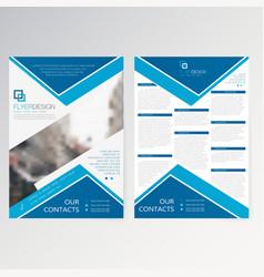 template flyer design vector image