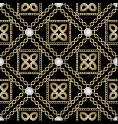 3d waffle chains seamless pattern geometric vector