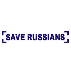 grunge textured save russians stamp seal inside vector image