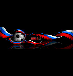 Soccer ball with flag of russia vector