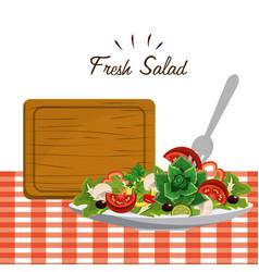 Delicious fresh vegetable salad vector
