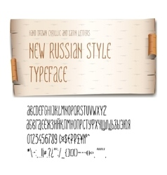 New Russian style typeface birch-bark background vector image vector image
