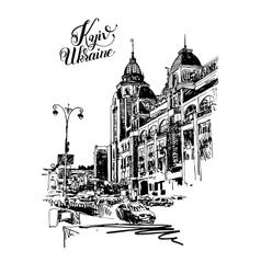 original digital sketch of Kyiv Ukraine town vector image