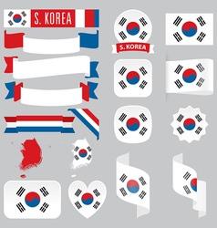 South Korea flags vector image vector image