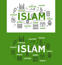 Islam religion icons and symbols vector
