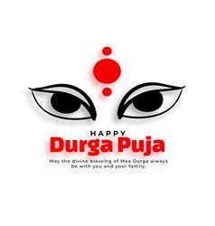Happy durga pooja hindu festival card vector