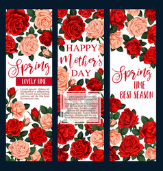 mother day flower greeting card for spring holiday vector image